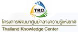 Thailand Knowledge Center