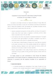 The Declaration on Cooperation to Drive Forward the United Nations Guiding Principles on Business and Human Rights in Thailand