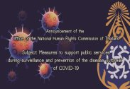 Announcement of the Office of the National Human Rights Commission of Thailand  Subject: Measures to support public services during surveillance and prevention of the disease outbreak of COVID-19